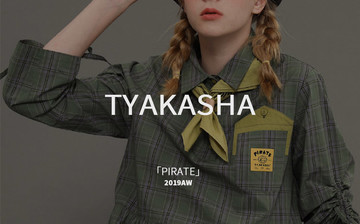 TAKASHA海盗系列lookbook
