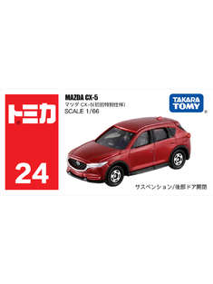 TAKARA TOMY|男|女|TAKARA TOMY  NO.24-9 MAZDA CX-5 18(BOX) 多美卡仿真车#24