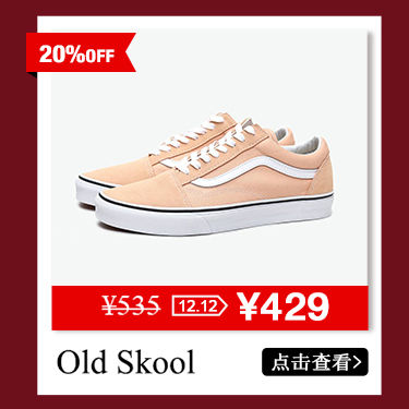 VANS|男|女|休闲/运动鞋|VANS Old Skool【Color Theory】